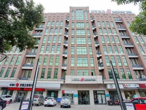 Jinjiang Inn Jiangyin Huancheng Road South, Wuxi