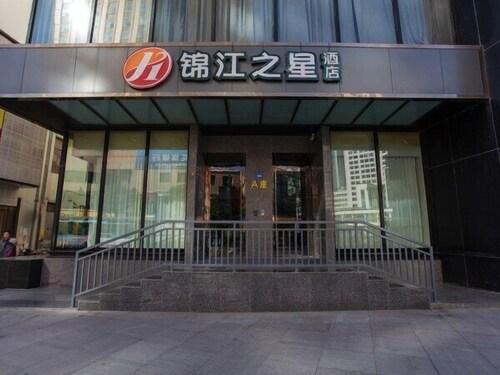 Jinjiang Inn Select Wuxi Zhongshan Road, Wuxi
