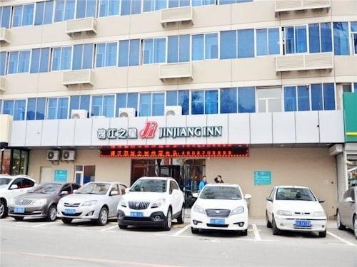 Jinjiang Inn Changchun Economic Development Zone Sino Japanese Hospita, Changchun