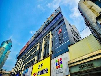 ジンジャン イン 武漢 江漢路 サブウェイ グランド オーシャン デパートメント ストア