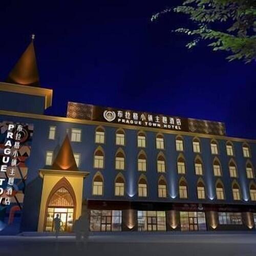 Yantai Prague Town Inn, Yantai