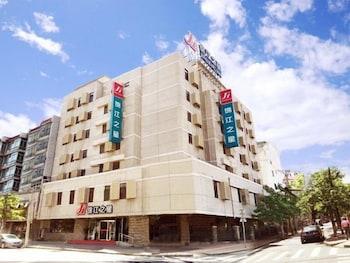 Jinjiang Inn Shenyang Zhongshan Square The First Hospital of China Med