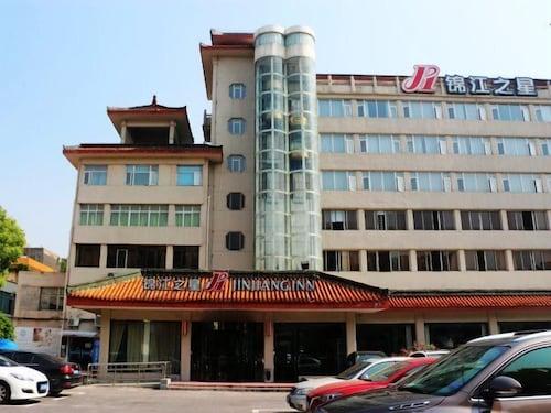 Jinjiang Inn Xiangyang Nanshan Tanxi Road, Xiangfan