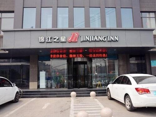 Jinjiang Inn Shijiazhuang Lianmeng Road, Shijiazhuang