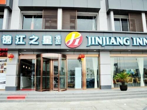 Jinjiang Inn Tongli Yunli Bridge, Suzhou