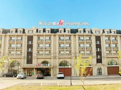 Jinjiang Inn Changchun Government, Changchun