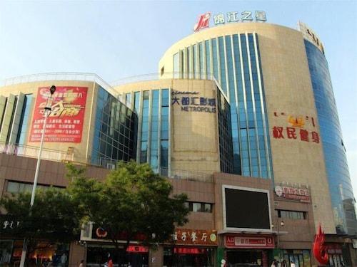 . Jinjiang Inn Wuhai Joy City