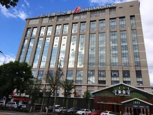 Jinjiang Inn Hohhot Xing an South Street, Hohhot