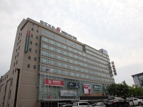 Jinjiang Inn Jincheng Zhongyuan Street, Jincheng