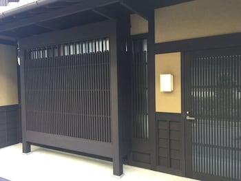 REIKAKU YASAKA Building design