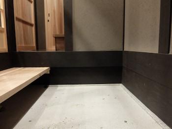 REIKAKU YASAKA Bathroom