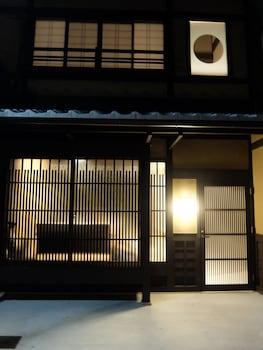 REIKAKU YASAKA Front of Property - Evening/Night