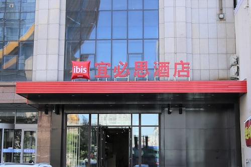 ibis Shenyang north station, Shenyang