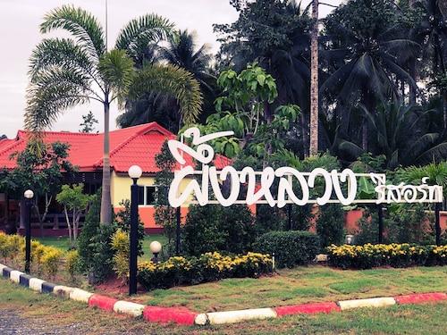 Phuengluang Resort, Chalermphrakiet