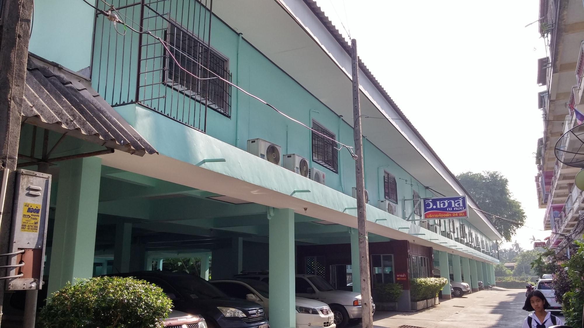 V.House Nakhon, Muang Nakhon Si Thammarat