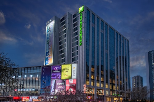 . Holiday Inn Express Dalian Development Zone, an IHG Hotel