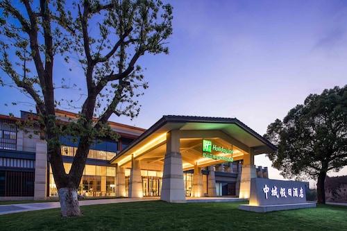 __{offers.Best_flights}__ Holiday Inn Kunshan Huaqiao