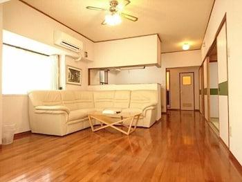 Oda, Sigara İçilmez, Mutfak (japanese Western Style, 60m2 For 4~6 )