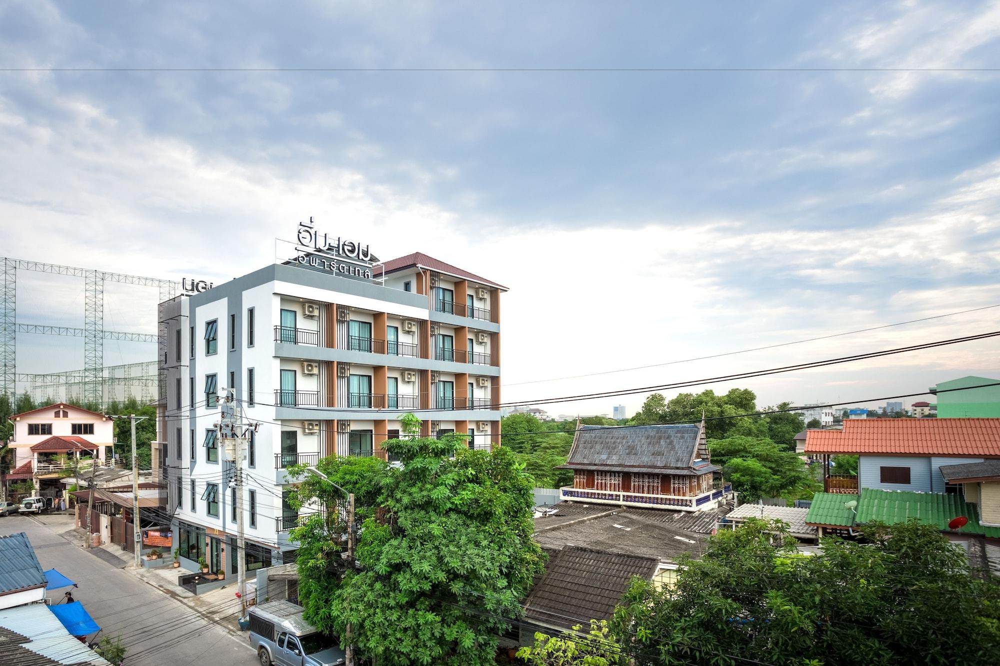 Im-aim Apartel, Muang Nonthaburi