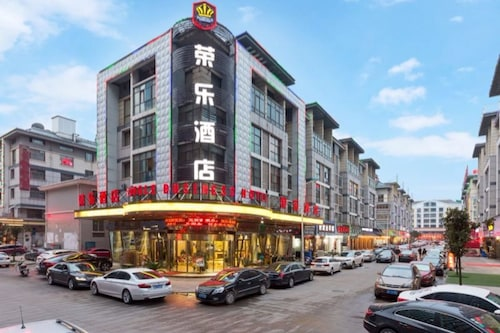 Rong Le Business Hotel, Jinhua