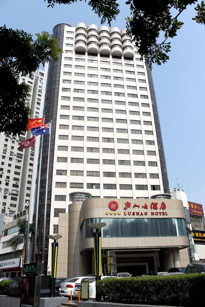 アモイ ルシャン ホテル