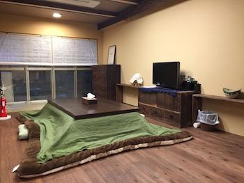 KYOTO MACHIYA KICHIATSUSE UMEKOJI Living Room