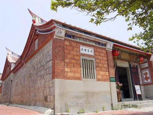 Pearl Coffee Guest House, Kinmen