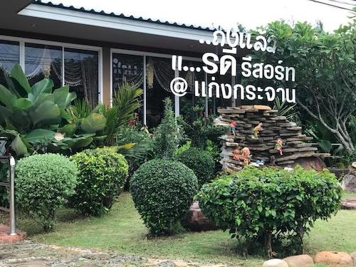 Radee Resort, Kaeng Krachan