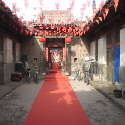 Old Wu's House, Jinzhong