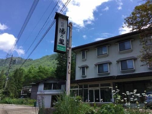 SANSO YUNOSATO, Takayama