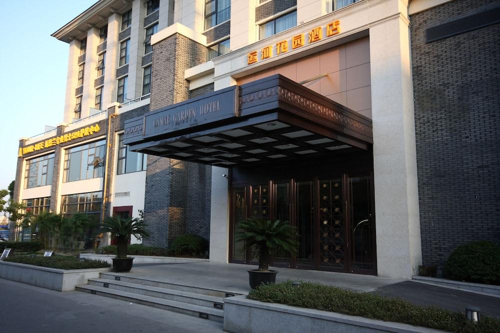 蘇州 カナル ガーデン ホテル (蘇州运河花园酒店)