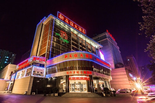. Luoyang New Friendship Hotel