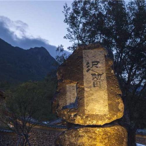 The CHI Hotel, Lijiang