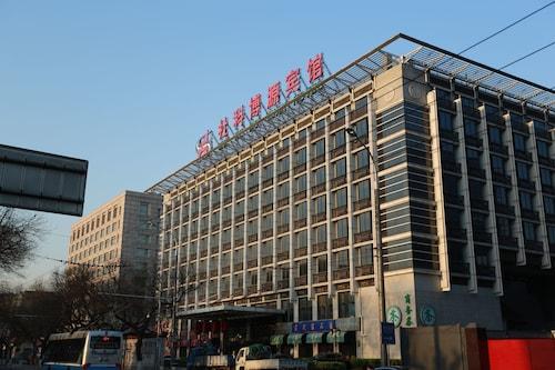 Sheke Boyuan Hotel, Beijing