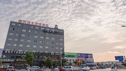 Kaiserdom Changsha South Station