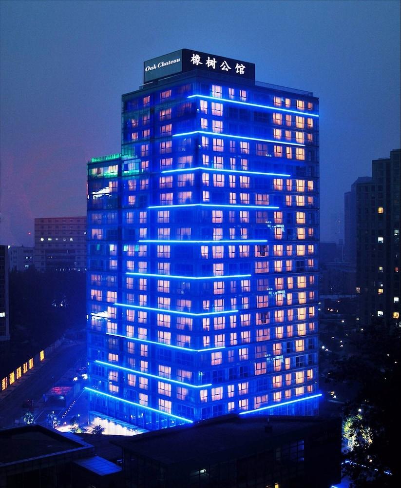 オーク シャトー 北京 (橡樹公館)