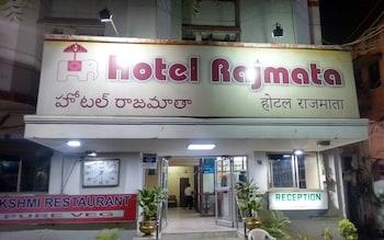 Hotel - Hotel Rajmata Pvt Ltd.