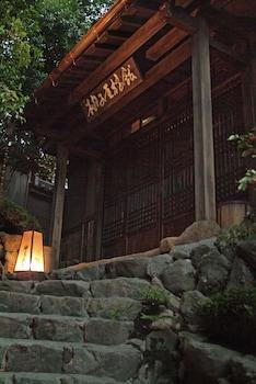 Hotel - Yuzuya Ryokan