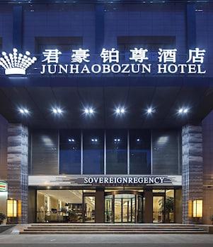 . Sovereign Regency Hotel Taiyuan