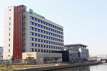 Holiday Inn Express Wuxi Taihu New City