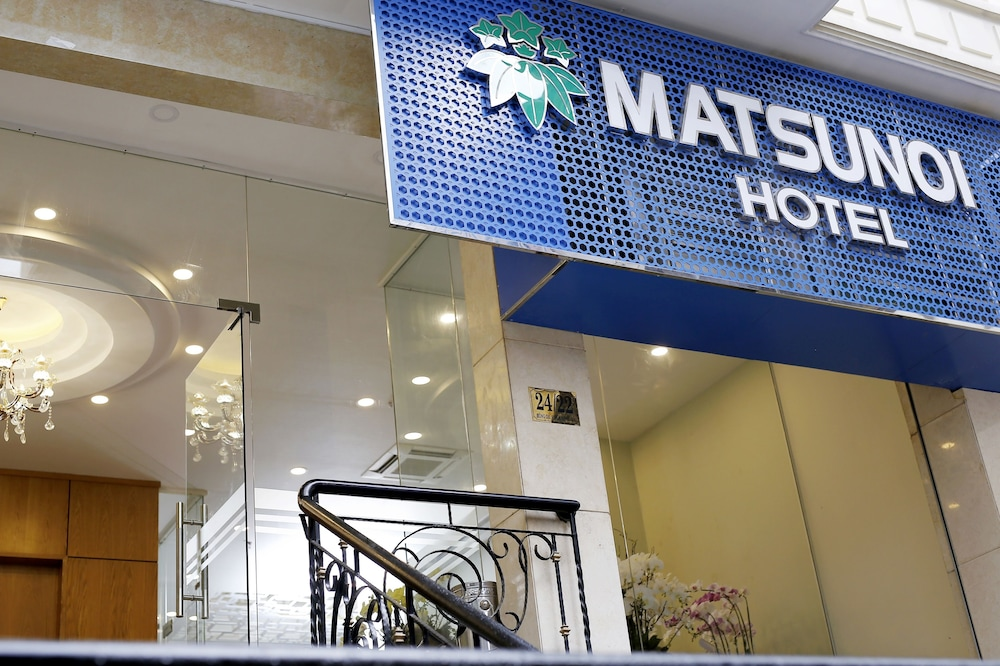 マツノイ ホテル
