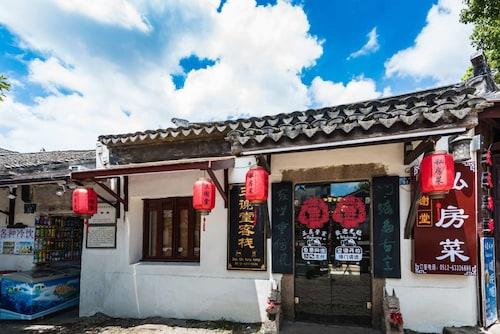 Suzhou Tongli Sanxietang Inn, Suzhou