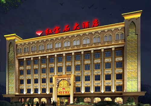 Hongbaoshi Hotel, Ürümqi