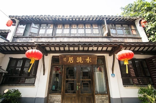 Shuizhuju Hostel, Suzhou