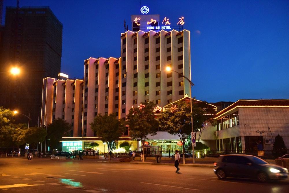 承徳ユンシャン ホテル (承德云山饭店)