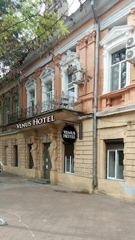 維納斯飯店