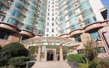 威海 オーシャン & スカイ アパートメント ホテル