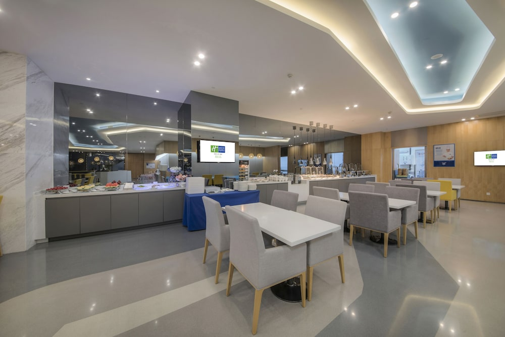Holiday Inn Express Yantai Yeda, Yantai