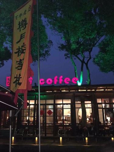 Zunyuelou Inn Tongli, Suzhou
