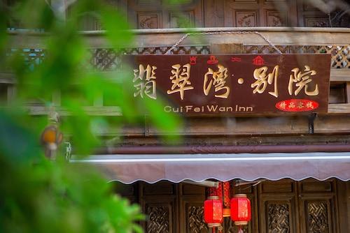 Feicuiwan Bieyuan, Lijiang